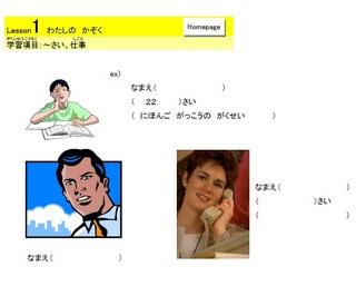 みんなの日本語教材配布室.jpg