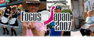 foucus on Japan.jpg