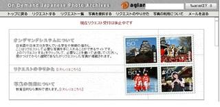 on demand japanese.jpg